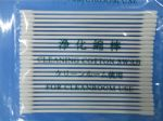 CB-BB012 Cleanroom paper cotton swab